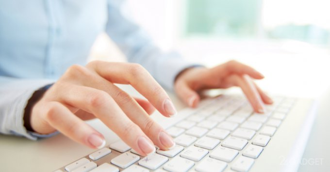 Новое приложение определят интернет-почерк пользователя (видео)