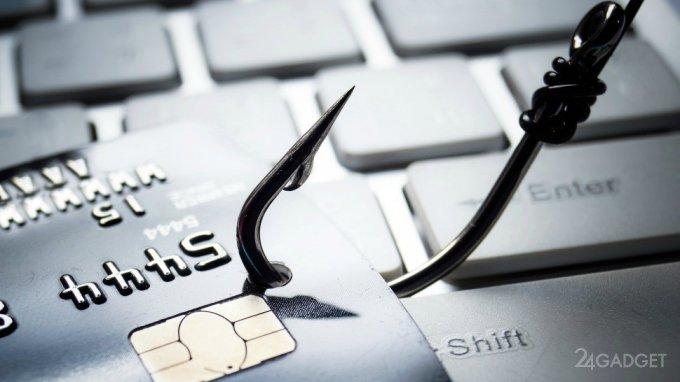 Выявлен Android-вирус, перехватывающий звонки в банки
