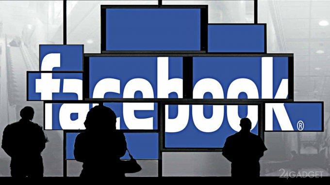 Скандал: Facebook не уберёг данные 50 млн американских избирателей