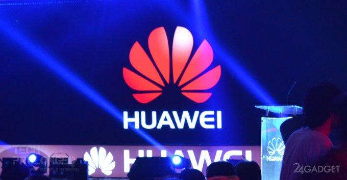 В смартфонах Huawei появится резонансная беспроводная зарядка AirFuel