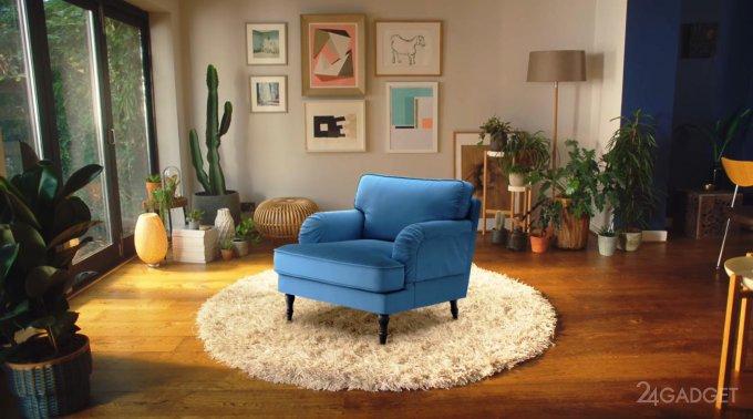IKEA Place поможет расставить мебель ещё до её покупки (видео)