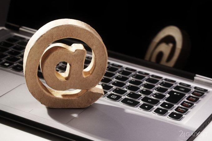 E-mail скоро может обрести юридический статус (2 фото)