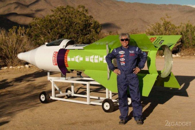 «Плоскоземелец» совершил полёт на собственной ракете (3 фото + видео)