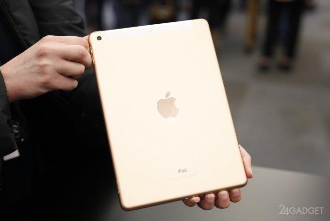 Apple выпустила бюджетный 9.7-дюймовый iPad для учащихся