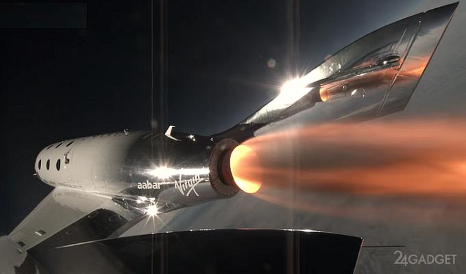 Virgin Galactic испытала космоплан с включённым двигателем (видео)