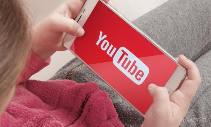 YouTube обвинили в нелегальном сборе информации о детях