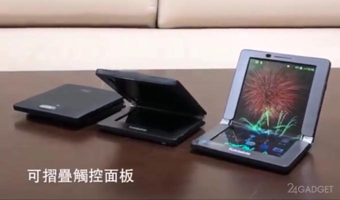 Смартфон-книжка со складывающимся дисплеем (3 фото + видео)