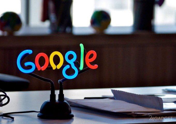 Google усложнил жизнь анонимайзерам