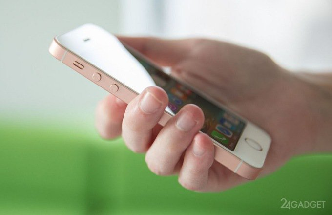 Второму iPhone SE быть. Ждём в конце весны (4 фото)