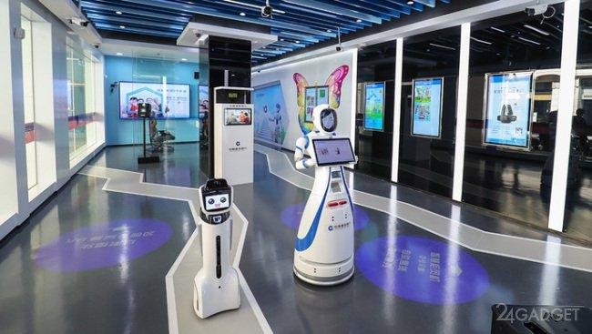Китайский банк весь персонал заменил роботами