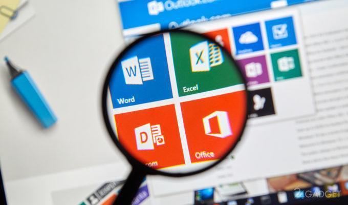 Новый вирус распространяется на Windows-ПК через 0Day-уязвимость