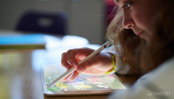 В России стартовала программа trade-in на iPad