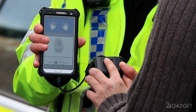 Британские полицейские смогут взламывать смартфоны населения