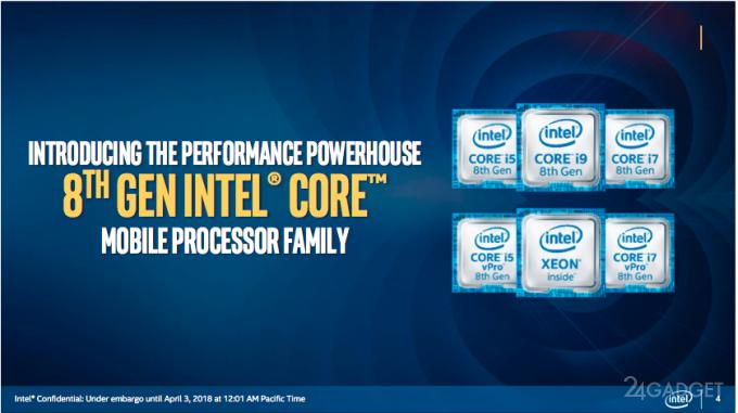 Intel представила 6-ядерный процессор Core i9 для ноутбуков (5 фото)
