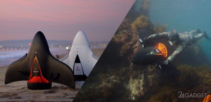 AquaJet H2 — скутер для увлекательного дайвинга (14 фото + видео)