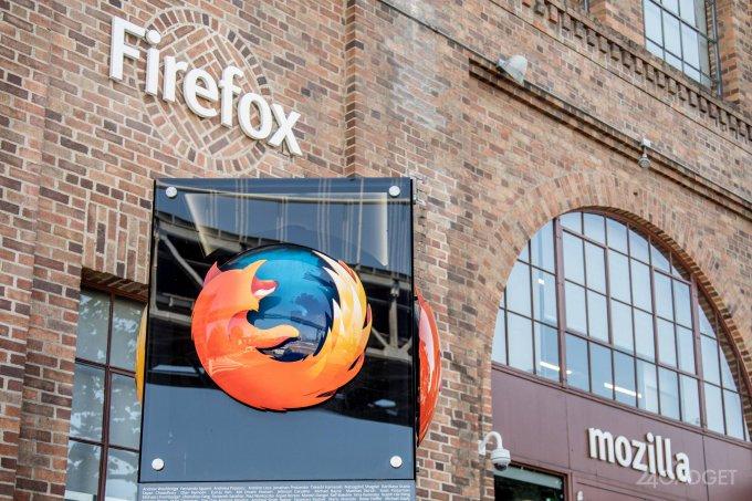 Mozilla разработала универсальный браузер для шлемов смешанной реальности