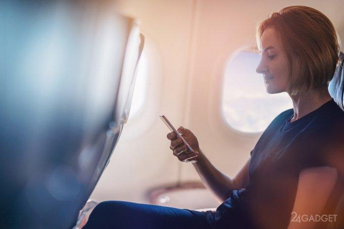 Безлимитный Wi-Fi на рейсах Аэрофлота обойдётся в тысячу рублей