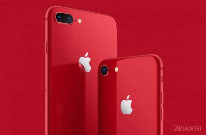 Apple представила iPhone 8 и 8 Plus в красном цвете (3 фото + видео)
