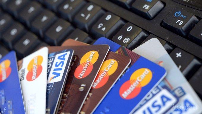 Visa и Mastercard запустят в России новый сервис для перевода денег