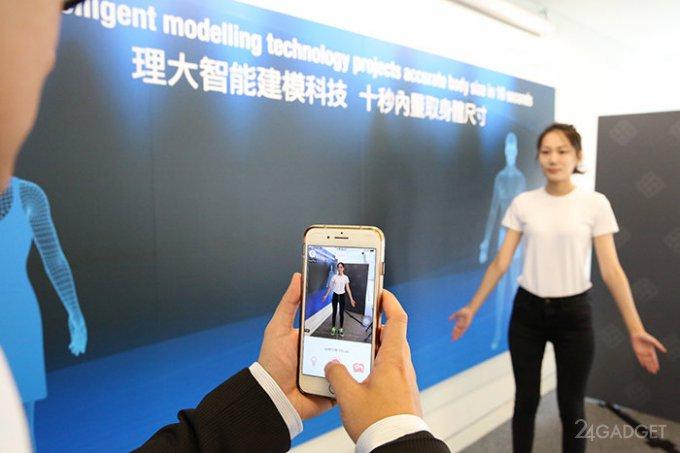 Технология 3D-моделирования оцифрует параметры человека за секунды (3 видео)