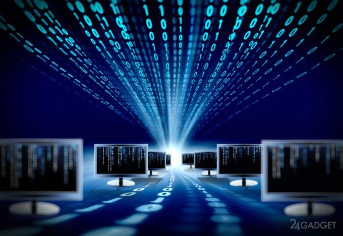 Утечка данных теперь возможна и по кабелю питания ПК
