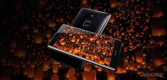 Sony Xperia XZ2 Premium: 4K HDR-дисплей и уникальная двойная камера