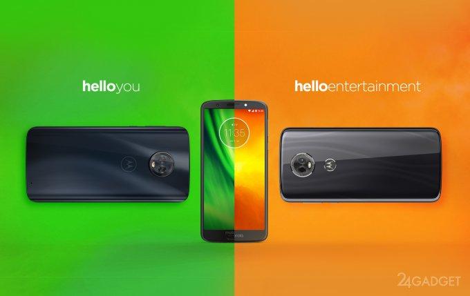 Motorola представила отряд новых смартфонов на чистой Android 8.0 (13 фото)