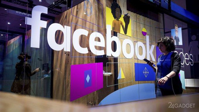 Facebook собирает команду для разработки собственных чипов