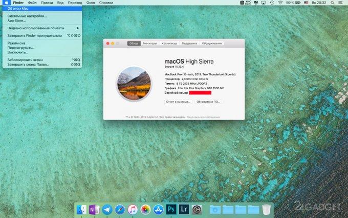 В Apple MacBook Pro 13 вздуваются батареи (2 фото)