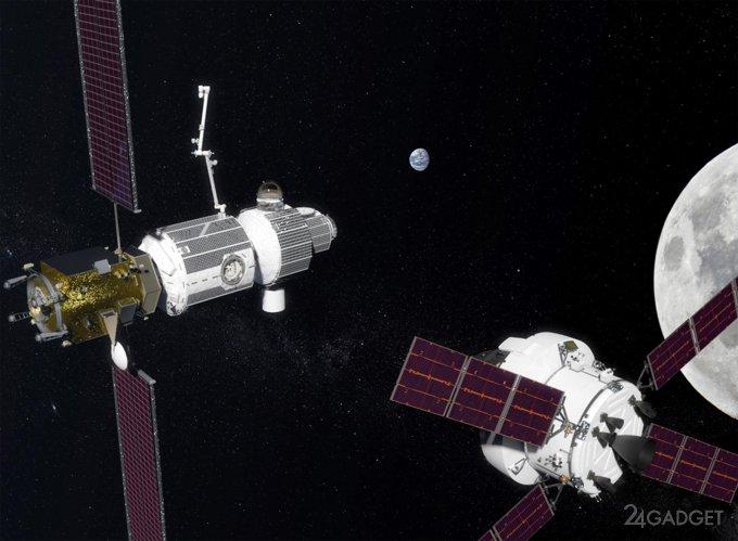 NASA определилось со сроками запуска лунной орбитальной станции