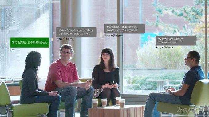 Microsoft запустил офлайн-переводчик (2 фото)