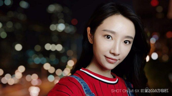 Xiaomi Mi 6X — смартфон с двойной интеллектуальной камерой