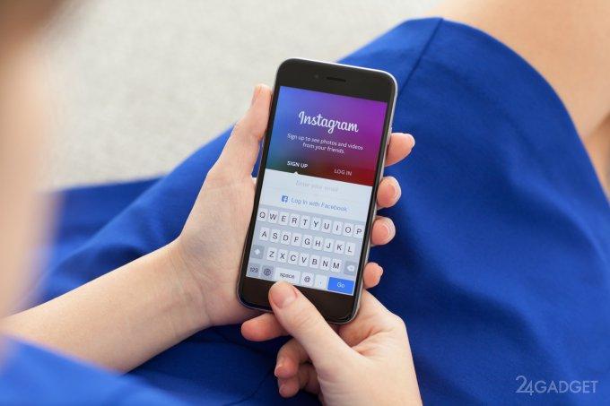 Instagram добавил функцию выгрузки личных данных