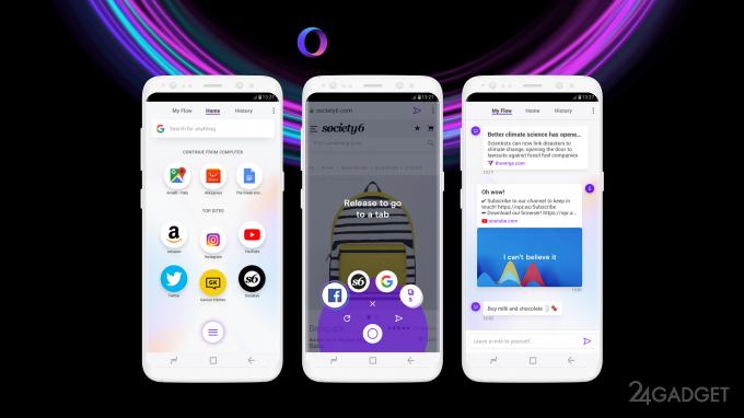 Opera Touch — мобильный браузер для управления одной рукой (4 фото + 2 видео)