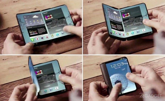Winner - смартфон со складным корпусом от Samsung
