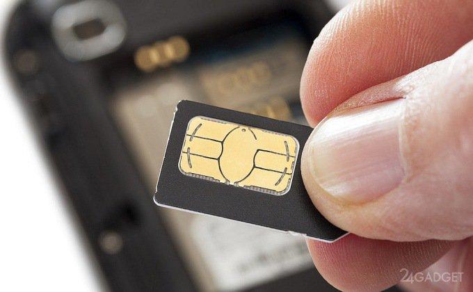 В России появятся автоматы по продаже SIM-карт (4 фото)
