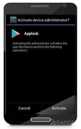 В Google Play проникли замаскированные хакерские программы (2 фото)