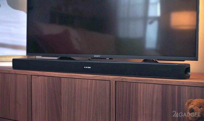 JBL Link Bar — акустическая смарт-система с Google Assistant и Android TV (7 фото + 2 видео)