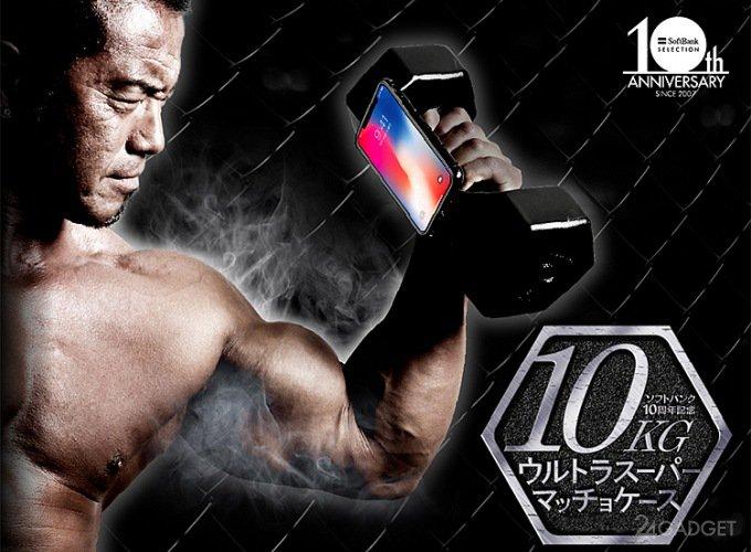 С iPhone X теперь можно накачать мускулы (4 фото)