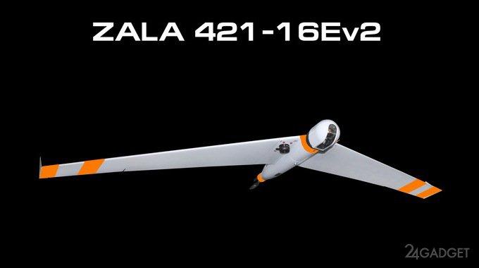 Ижевская компания ZALA AERO выпустила БПЛА с 60-кратным зумом