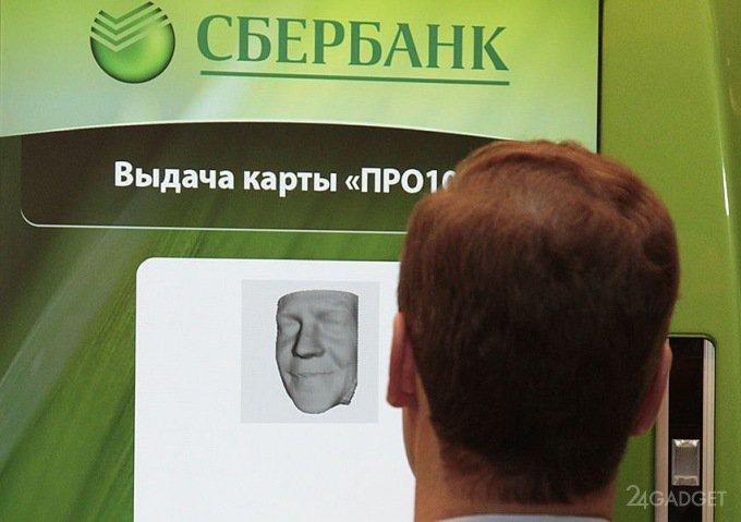 Сбербанк будет выдавать биометрические водительские права