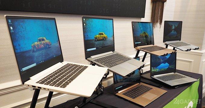 Обновлена линейка ноутбуков Lenovo IdeaPad (8 фото)