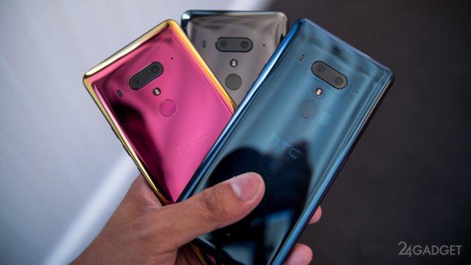 """HTC U12+: 4-камерный флагман с """"сенсорным"""" корпусом (24 фото + видео)"""