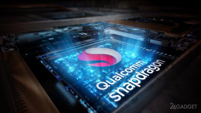 Qualcomm Snapdragon 710 рассчитан на дорогие смартфоны среднего класса (4 фото)