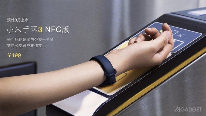 Xiaomi Mi Band 3: водозащищённый фитнес-браслет с NFC за $31 (8 фото)