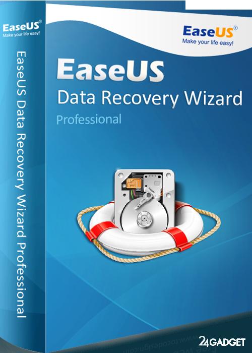 EaseUS Data Recovery Wizard Professional - профессиональное восстановление данных