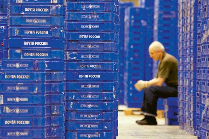 Почта России запаниковала из-за снижения таможенного лимита