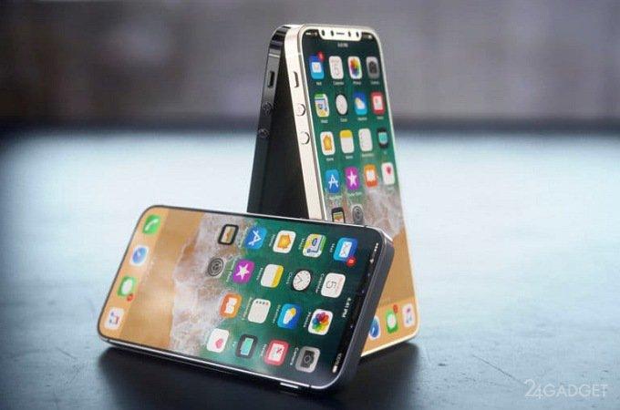 iPhone SE 2 не выпустят на прилавки