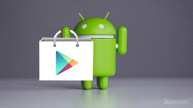 Google повысит безопасность Android-приложений в Play Store