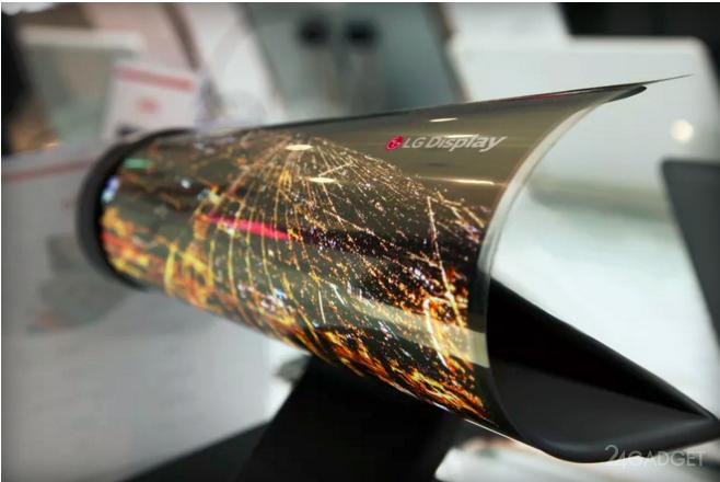 У LG смартфон превратится в трубочку с двумя скручивающимися экранами